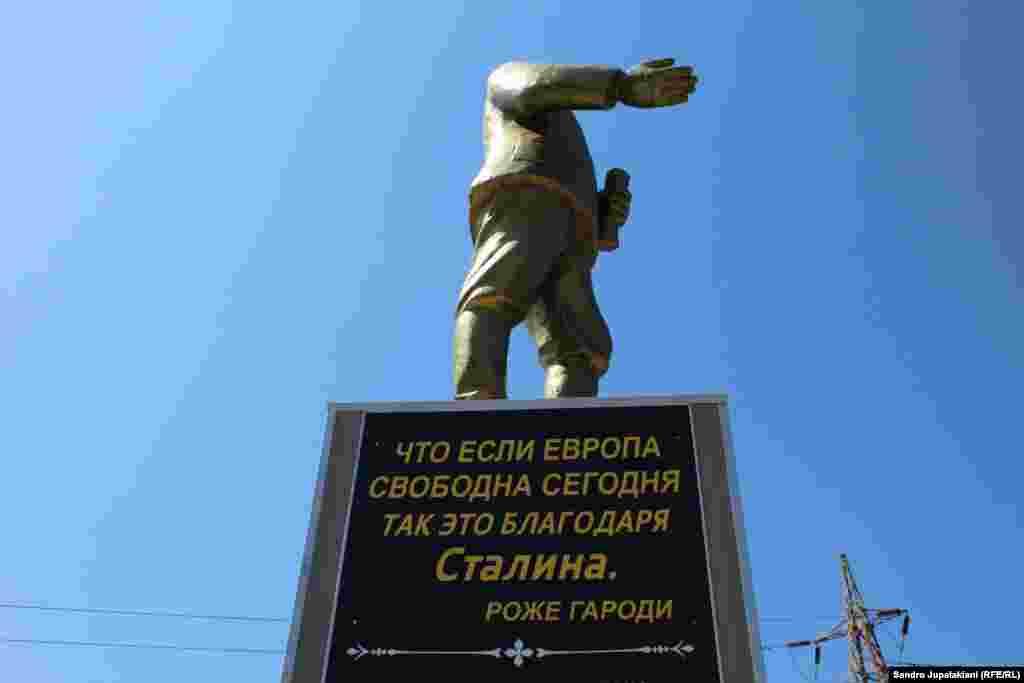 Грузинские коммунисты периодическивыступают с требованием восстановить памятник Сталину и в городе Гори, который был демонтирован в 2010 году.С 2011 года в Грузии действует закон «Хартия свободы», запрещающий использовать коммунистическую и нацистскую символику.