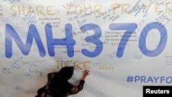 پیام امید شهروندان مالزی برای مسافران پرواز اماچ ۳۷۰ مالزی