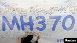 مقامات مالزی میگویند که پرواز اماچ ۳۷۰ جایی در جنوب اقیانوس هند پایان یافته است