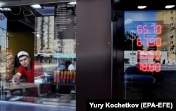 Обменные курсы рубля 10 августа 2018 года