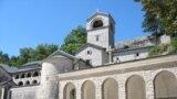Cetinjski manastir, fotoarhiv