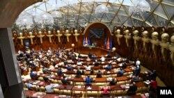 Собранието на Република Северна Македонија.