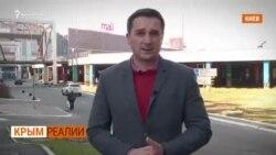 Как олигарх из ЕС зарабатывает на крымчанах   Крым.Реалии ТВ (видео)