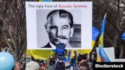 Протест у Вашингтоні біля будівлі Білого дому проти агресії Росії стосовно України, 6 березня 2014 року