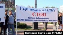 Пикет против пыток, Иркутск, август 2015 г.