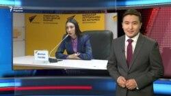AzatNews 25.01.2019