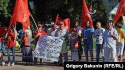 Митинг против коррупции (Ростов-на-Дону, 15 июля 2017 г.)