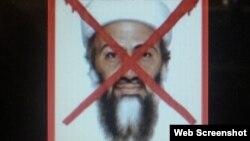 "Bin Ladenin fotosu ""Time"" jurnalında"
