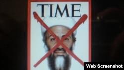 Обложка номера американского журнала Time, посвященного гибели Усамы бин Ладена