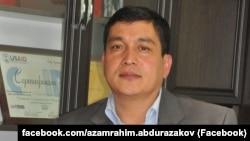 Азам Рахим Абдуразаков.