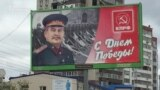 Parades, Flags and Stalin -- Victory Day In Former U.S.S.R.