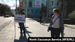 Пикет в поддержку Абдулмумина Гаджиева в Махачкале