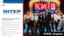 У листопаді 2011-го Зеленський став генпродюсером телеканалу «Інтер», а «квартал» запустив низку нових телевізійних форматів
