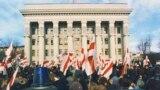 Удзельнікі мітынгу на Дзень волі ля тэлецэнтру, 24 сакавіка 1996