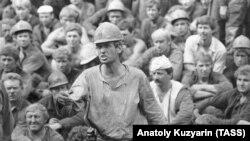 Забастовка в Прокопьевске. Кемеровская область, 15 июля 1989 года