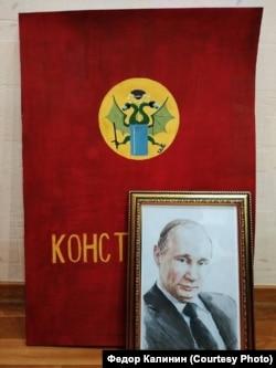 Работа Федора Калинина, посвященная поправкам в Конституцию РФ, февраль 2020 года