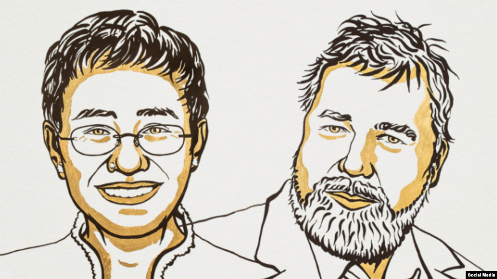Лауреаты Нобелевской премии мира за 2021 год
