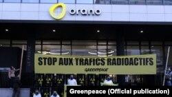 Протест Гринпис против отправки французского урана в Россию