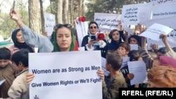 اعتراض زنان افغان برای به دست آوردن حقوقشان در کابل