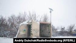 Сонячна панель у Луганській області, січень 2018 року