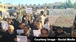 اعتراض مقابل هتل محل اقامت جک استراو در اصفهان