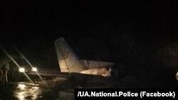 Кадри з місця катастрофи Ан-26, Харківська область, 25 вересня 2020 року