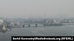 Смог над Дніпром уранці 3 вересня