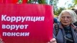 Протест в Петербурге 2018 г. в Свердловском саду