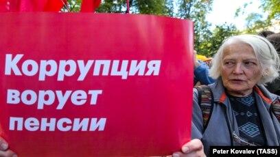 Взять займ на карту в украине