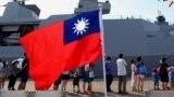 Тайвань туы мен фригаты ұлт күні қарсаңында. 9 қазан 2021 жыл.