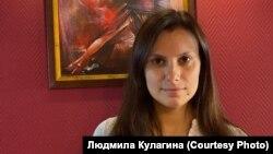 Людмила Кулагина