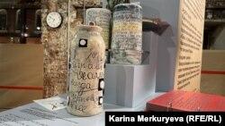 """Один из экспонатов выставки """"Истории, которых не было"""". Фото: Карина Меркурьева"""