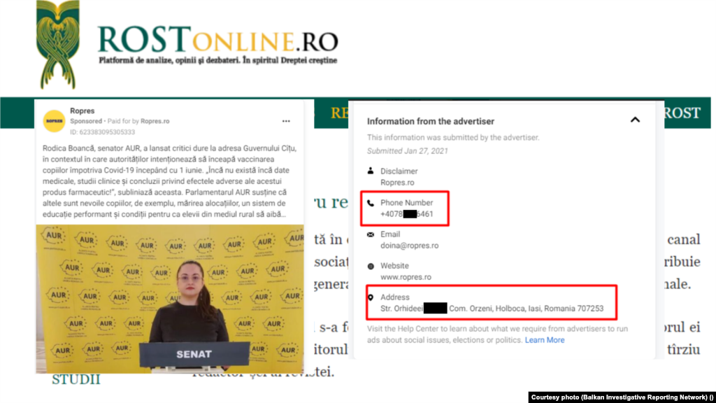 The proof that some so-called independent sites are connected to AUR