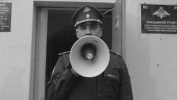 Протесты против российских артистов из-за Крыма | Крымское утро