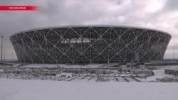 HRW перед ЧМ по футболу рассказала о нарушении прав рабочих в России