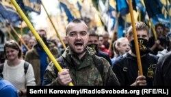 Ուկրաինա - «Ազով» շարժման բողոքի ցույցը Կիևում, 20-ը մայիսի, 2016թ․