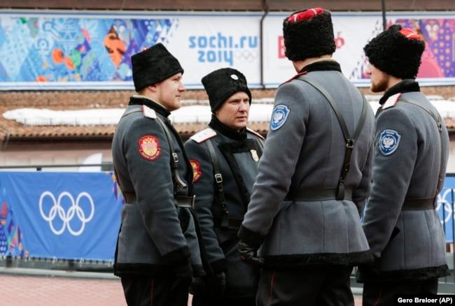 Казаки, охранявшие общественный порядок во время Олимпиады-2014 в Сочи