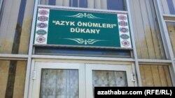 """Azyk önümleri"" dükanynyň depesindäki täze plakat"