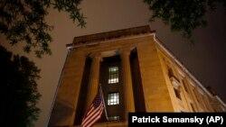 Министерство юстиции США. Вашингтон, 18 апреля 2019 года.