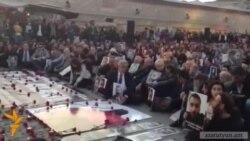 Եղեռնի զոհերի հիշատակի ոգեկոչման արարողությունների մեկնարկը Թուրքիայում