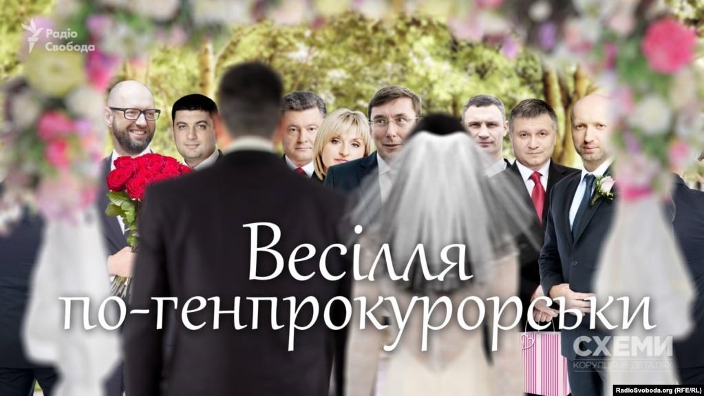 Картинки по запросу порошенко аваков гройсман і ко