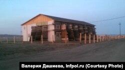 Культурно-спортивный центр в бурятском селе Хойтобэя