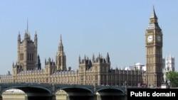 Londër