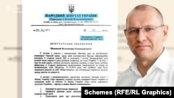 «Слуга народу» Євгеній Шевченко просив надати охорону за державний кошт двічі з часу обрання його депутатом