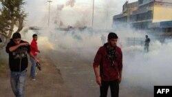 Bahrein - foto arkivi