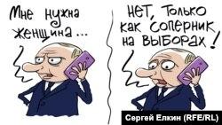 Игры президента