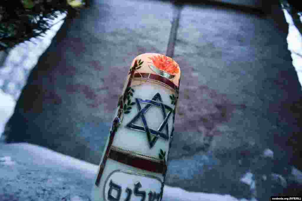 Памінальная сьвечка мае надпіс «Шалом», што на іўрыце значыць «Мір»