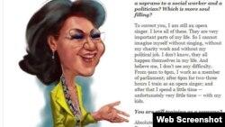 Дариға Назарбаеваның Khaleej Times газетіне шыққан карикатурасы. Скриншот.