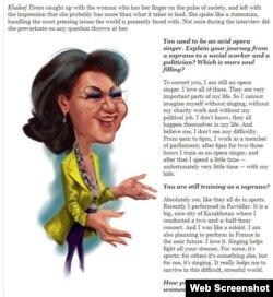 Скриншот фрагмента статьи на сайте эмиратской газеты Khaleej Times с карикатурой на Даригу Назарбаеву.