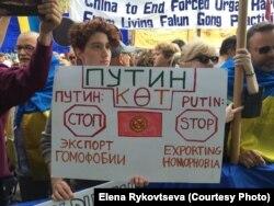 Proteste la New York împotriva președintelui Rusiei